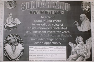 Sunderkand on 7 June 2011 at Shree Hindu Temple and Community Centre from 7:30pm