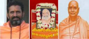 Swami Parmatamanand Giriji