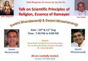 Swami Bharatanandji & Swami Mineshanandji