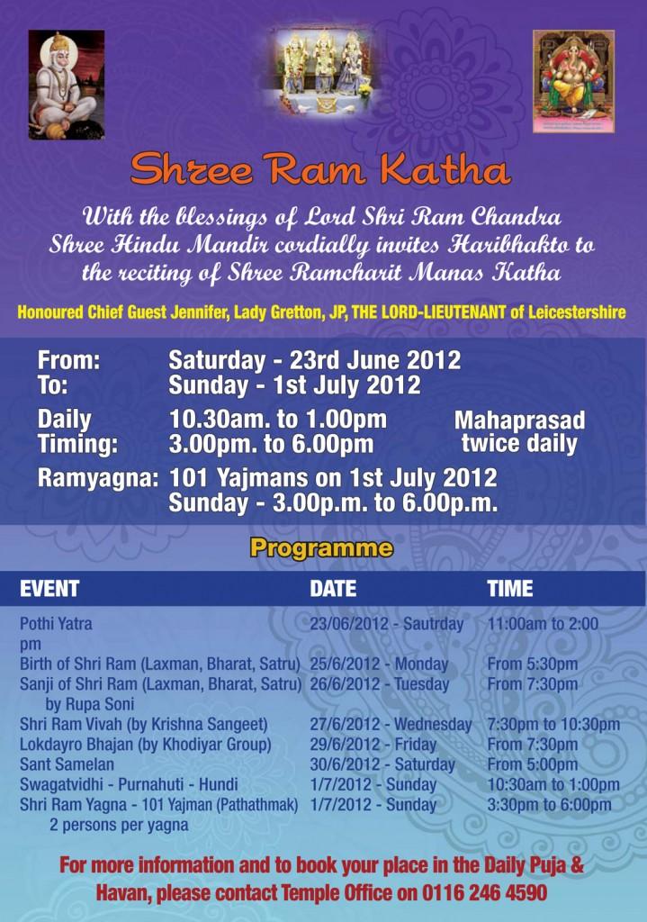 Shree ram katha june 2012 shree hindu temple and community centre search stopboris Gallery