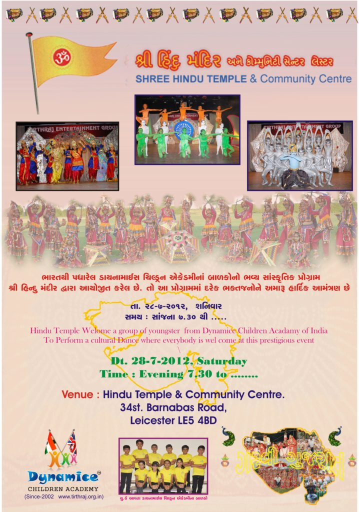 Children Cultural Function 2012