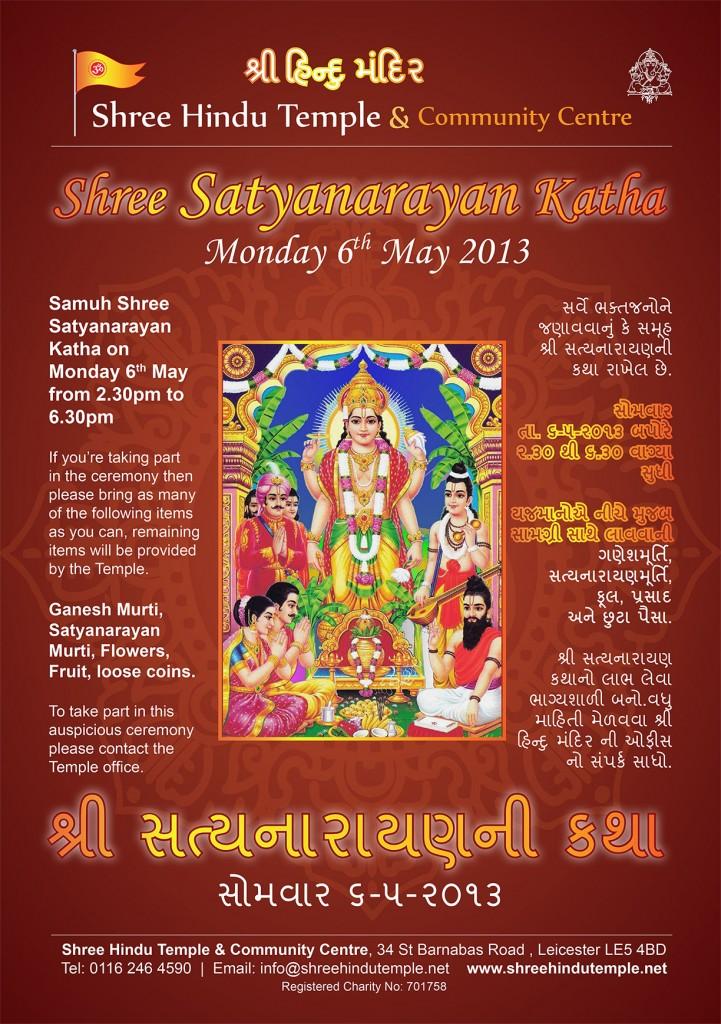 Satyanarayan-Katha-Poster-2013