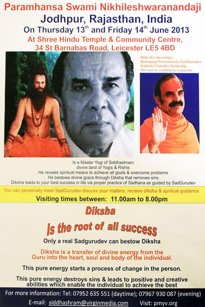 Paramhansa-Swami-Nikhileshwarandaji