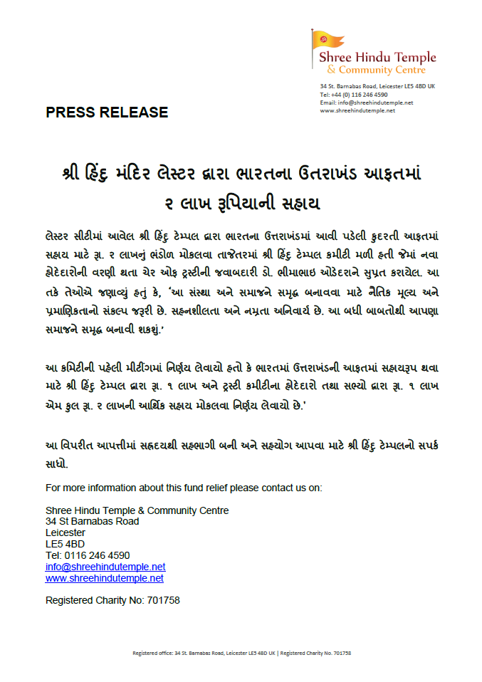 Uttarakhand Fund Press Release 28 June 2013