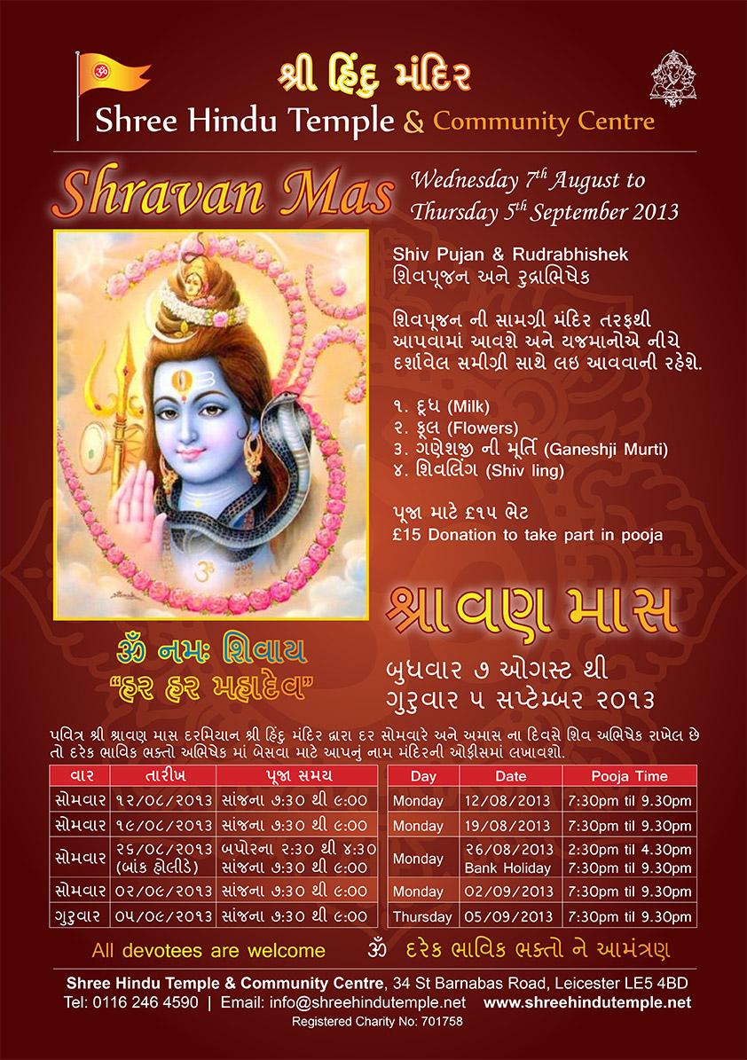 Shravan-Mas-poster-2013
