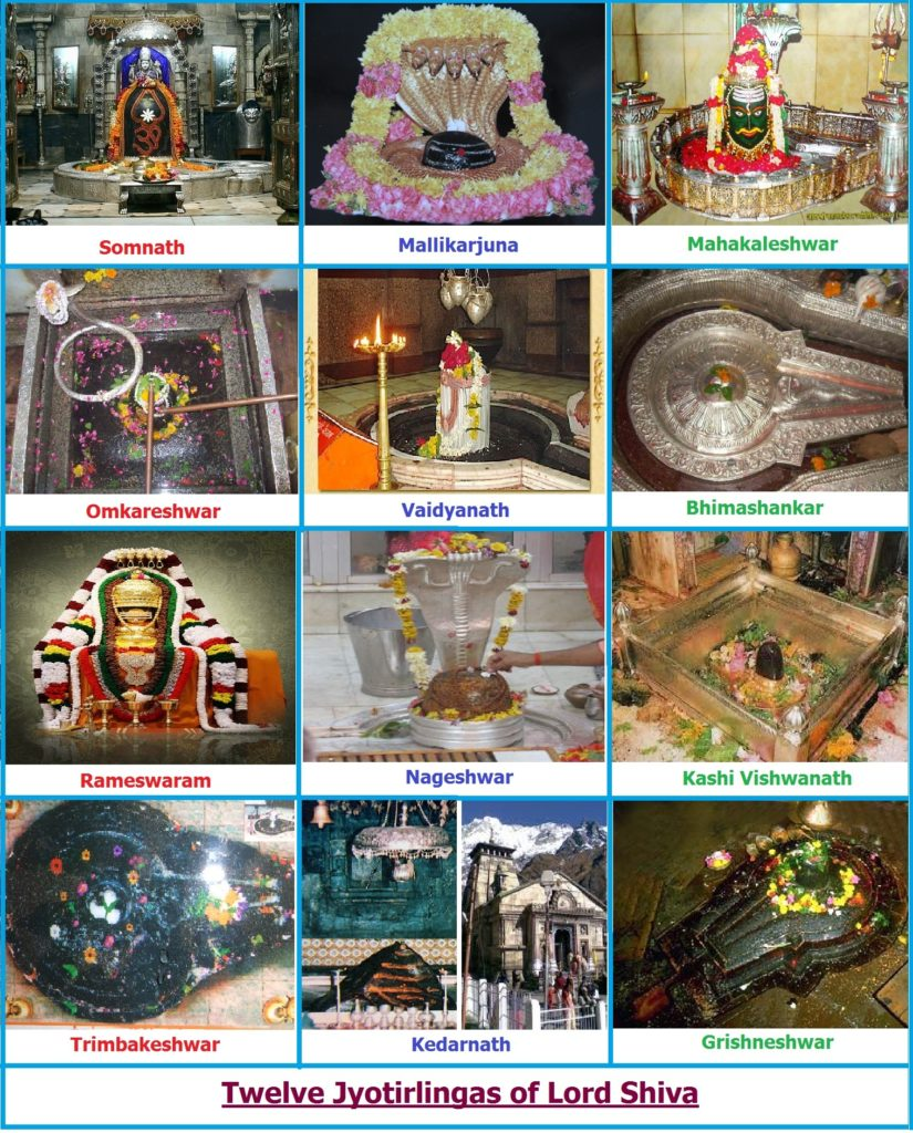 12 Jyotirlingas of Lord Shiv – Shree Hindu Temple and Community