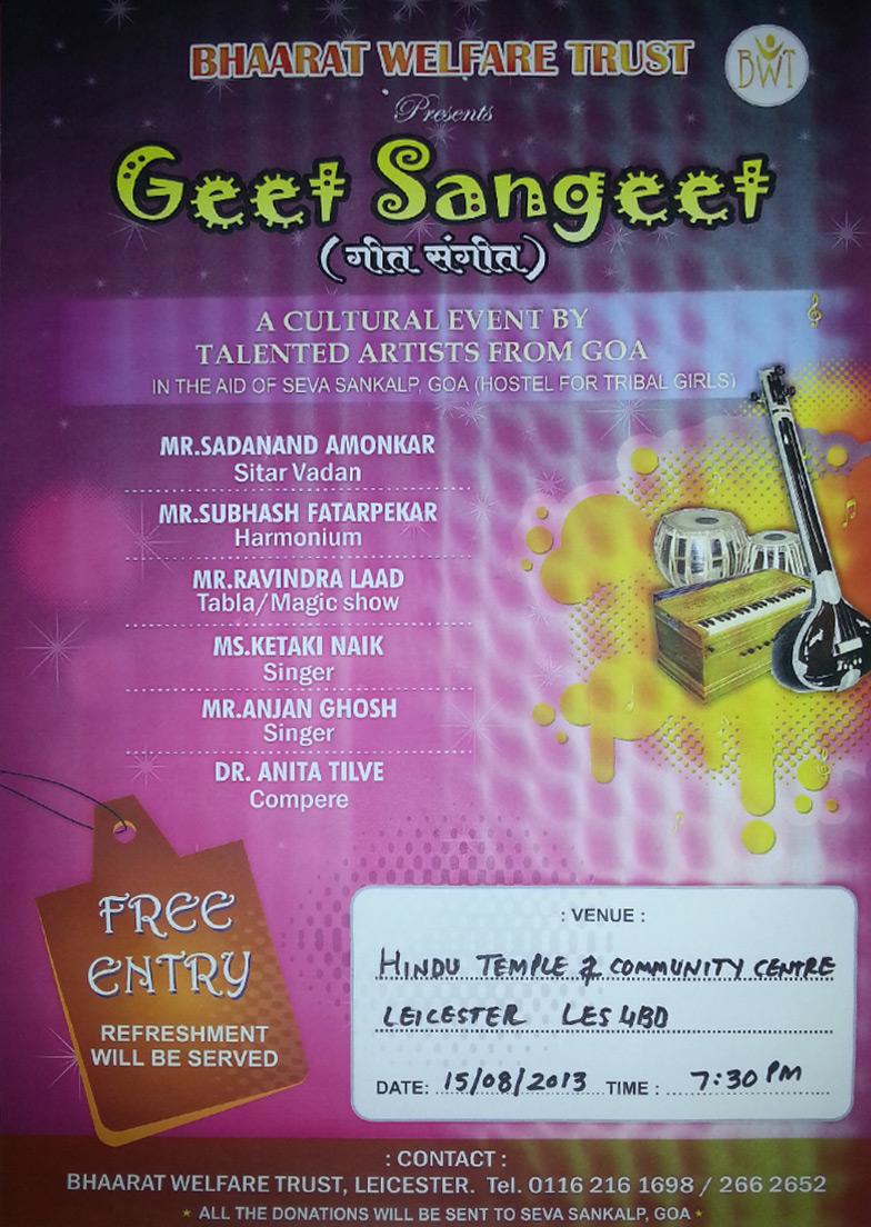 geet-sangeet-goa-2013