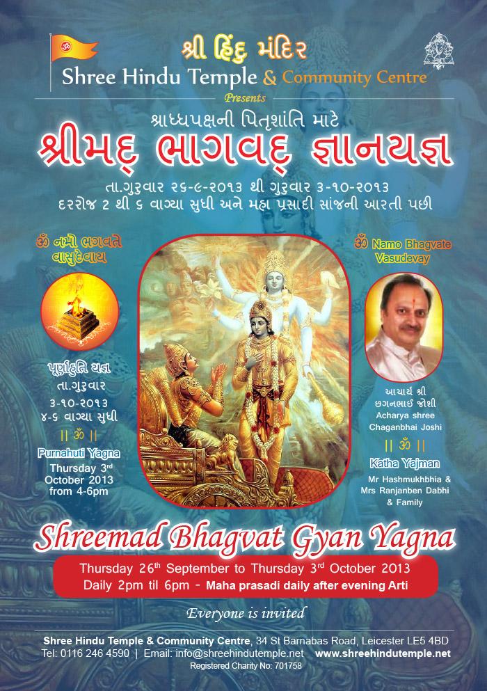 Bhagvat-Katha-Pitru-2013-Poster