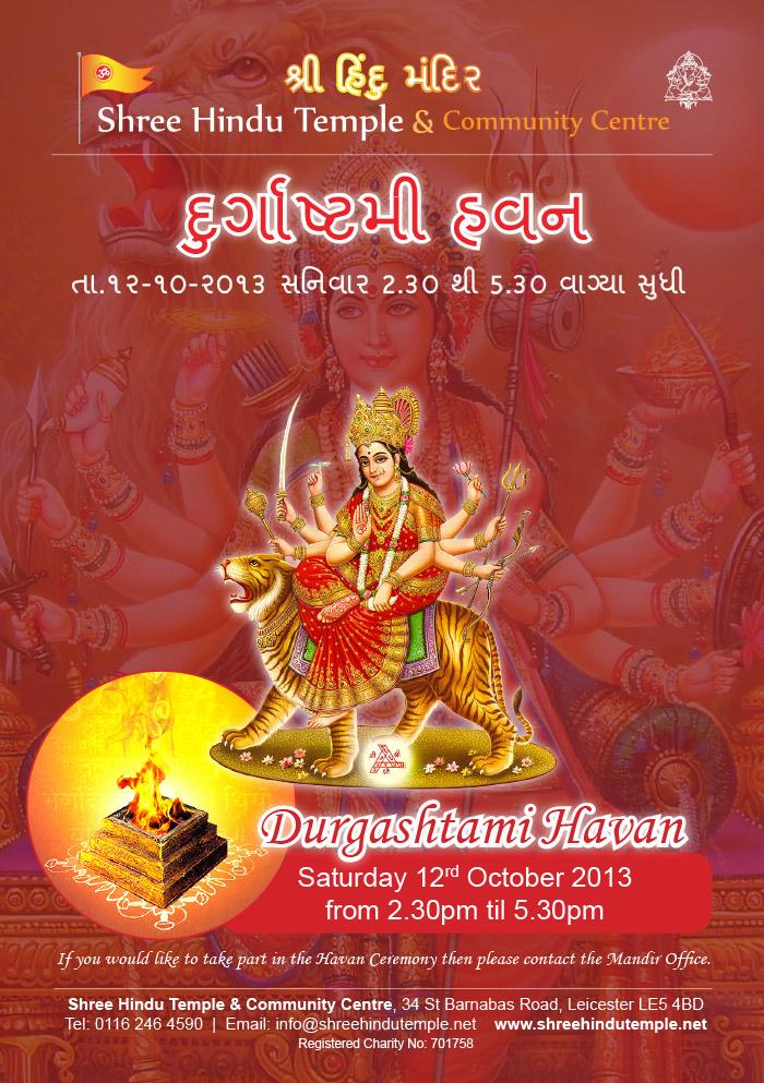 Durgashtami-Havan-2013-Poster