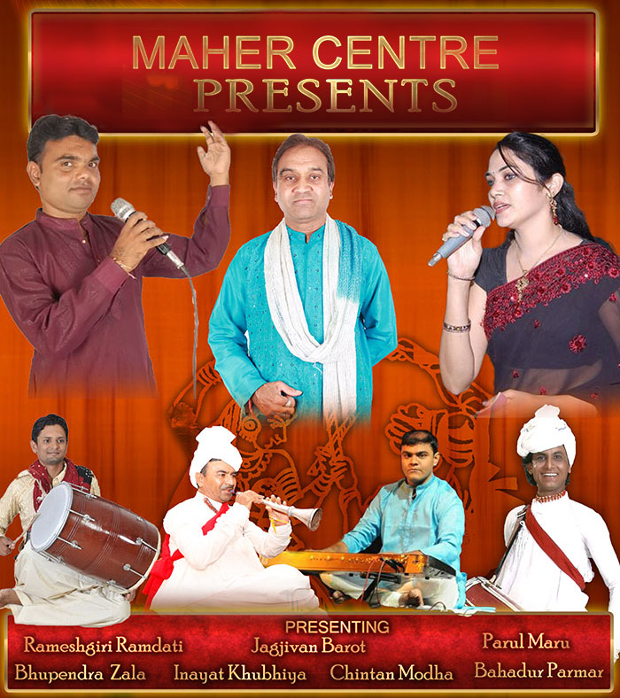 lok-dairo-maher-centre-2013