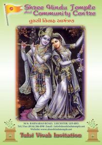 Tulsi Vivah Card