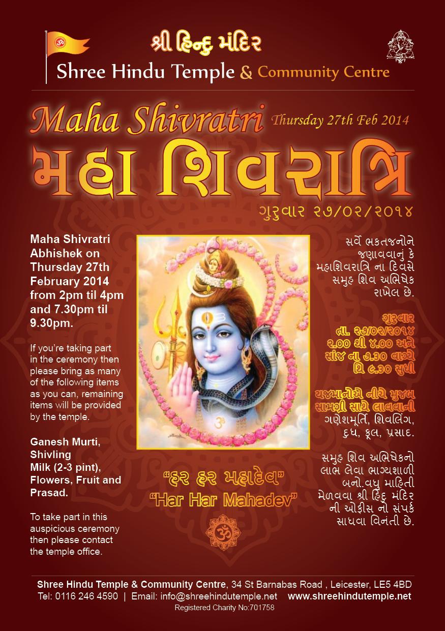 maha shivratri poster 2014