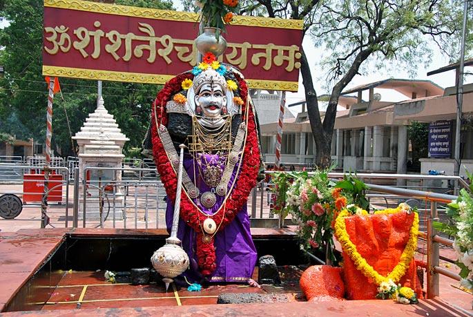 Shanidev mandir at Shignapur
