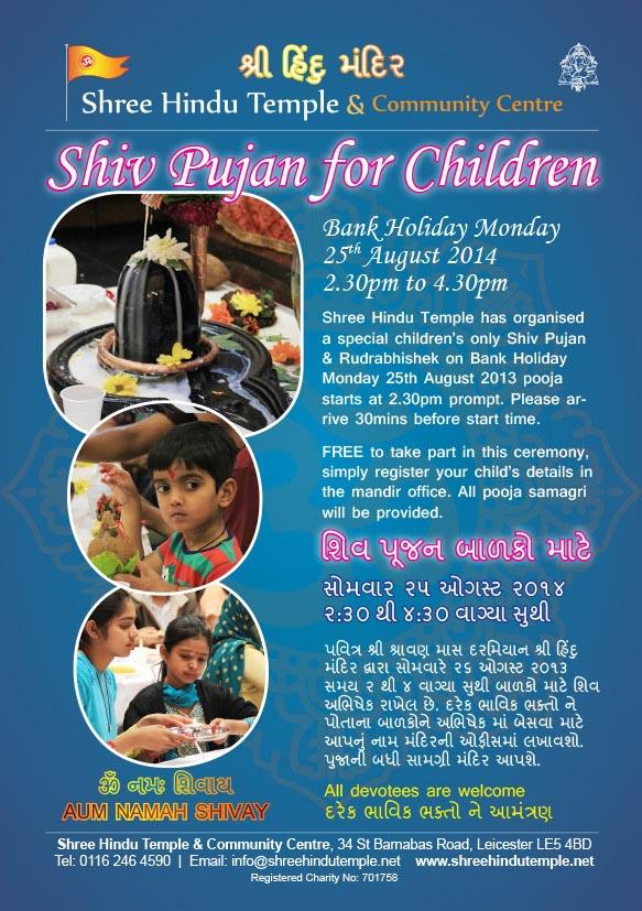 Shravan-Mas-Children-Pooja-2014