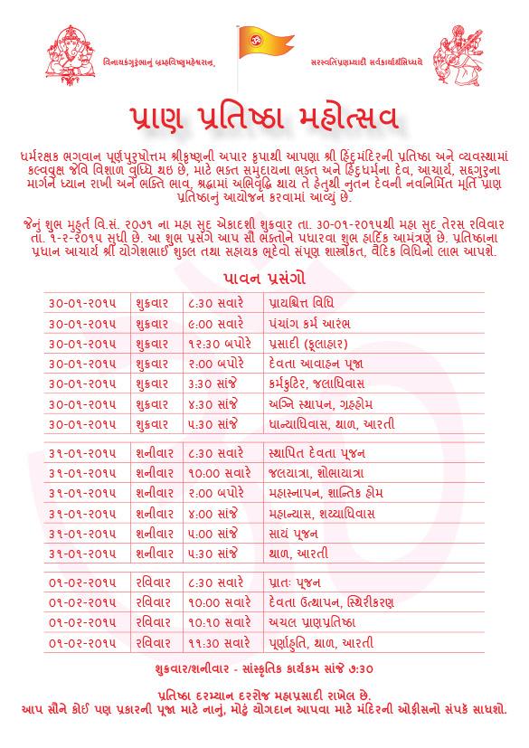 Pran pratistha mahotsav 2015 shree hindu temple and community pran pratistha invite 2015 p2 stopboris Gallery