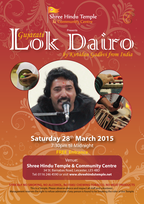 Lok-Dairo-at-Hindu-Temple-28-03-2015