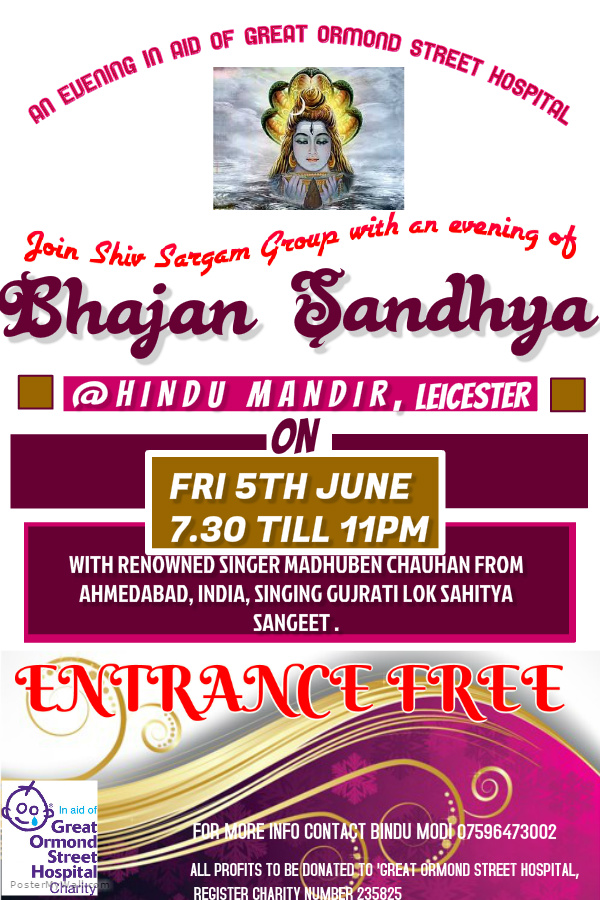 Bhajan Sandhya - Friday 5 June 2015