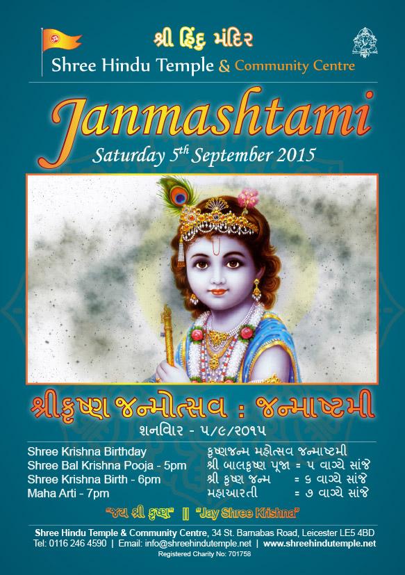 Janmashtami-Poster-2015