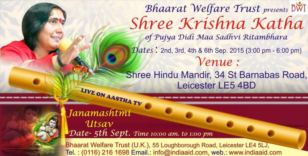 Krishna-Katha-Didi-Ritambhara