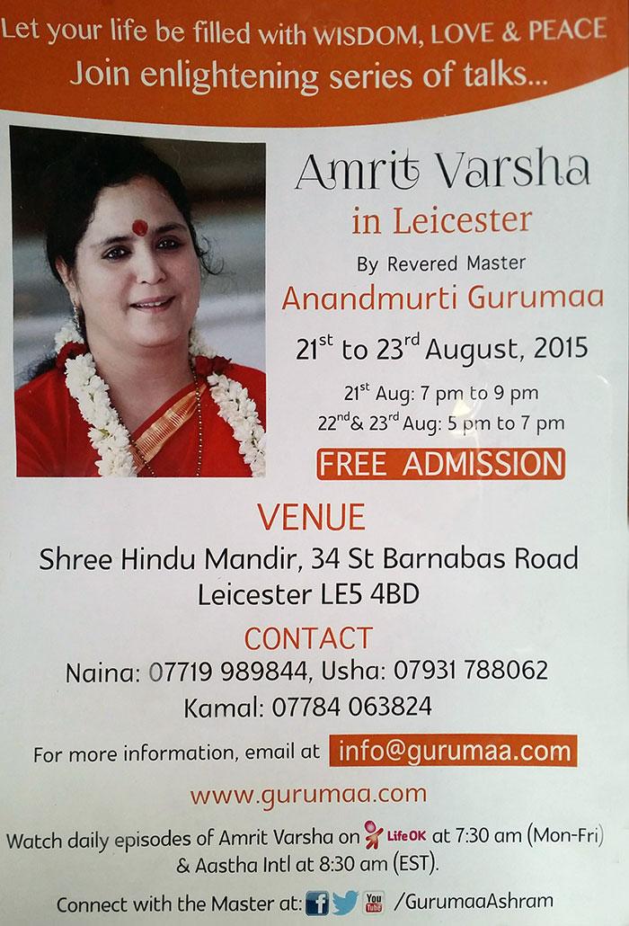 gurumaa-amritvarsha-2015