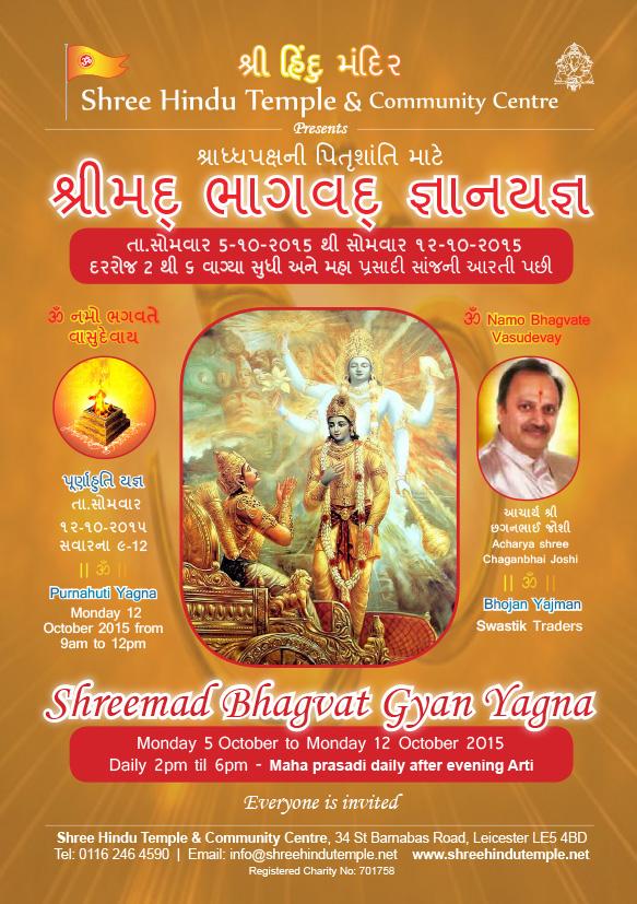 Bhagvat-Katha-Pitru-2015-Poster
