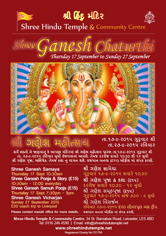 Shree-Ganesh-Chaturthi-Poster-2015