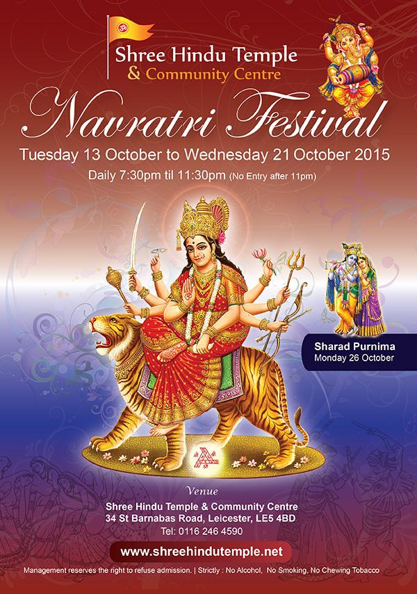 navratri-2015-poster