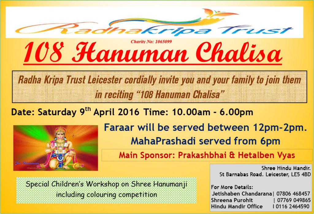 Hanuman_Chalisa_2016_Flyer