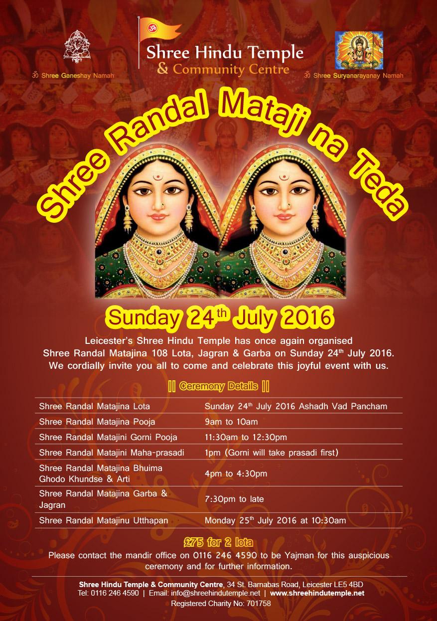 Randal ma na teda lota sunday 24th july 2016 shree hindu temple randal mataji na lota 2016 eng stopboris Images