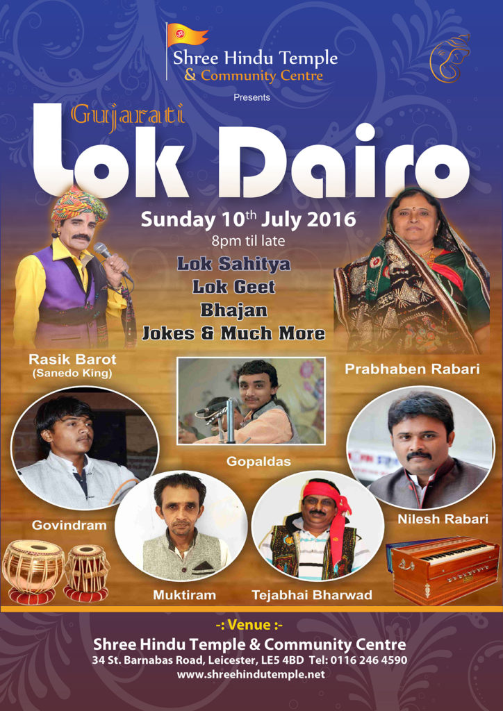 Lok-Dairo-10-July-2016