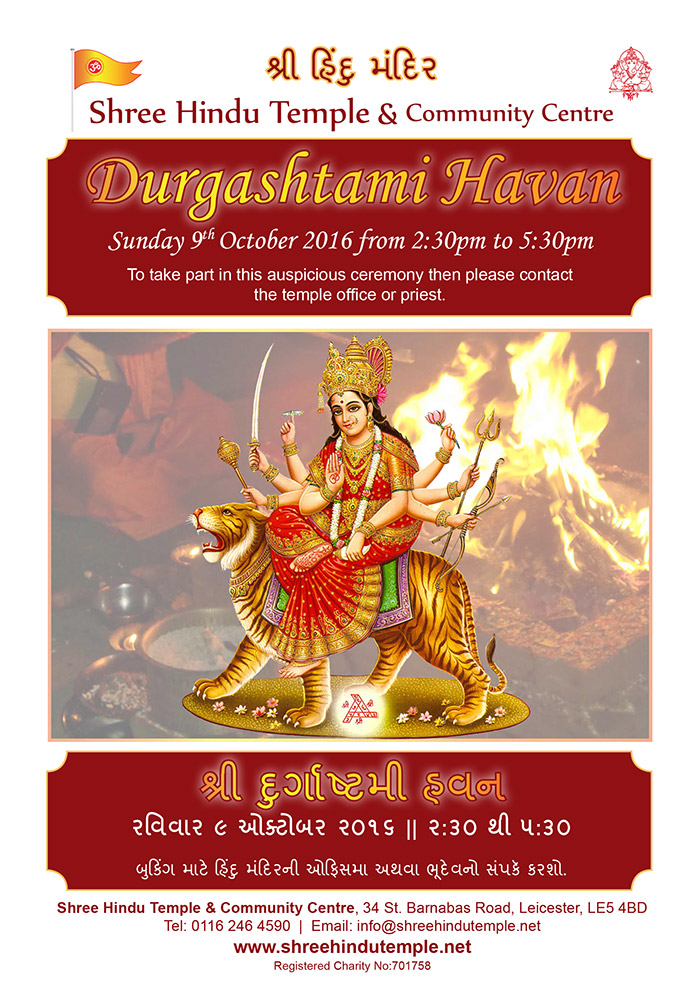 Durgashtami Havan at Shree Hindu Temple Leicester
