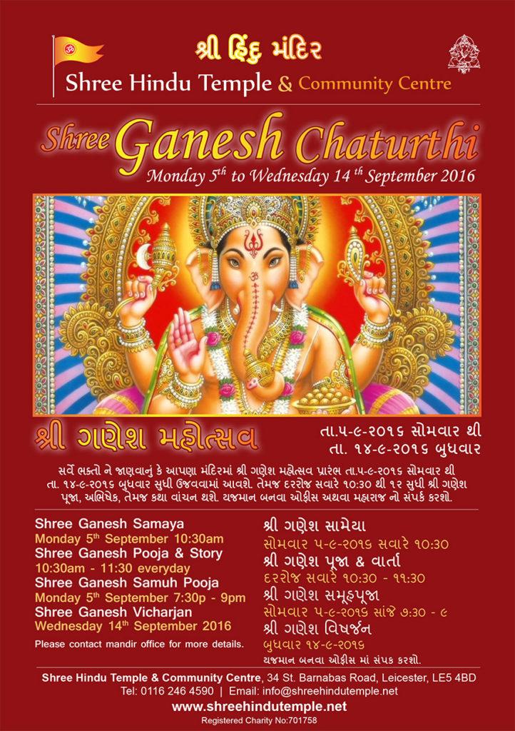 Shree Ganesh Chaturthi Celebrations 2016