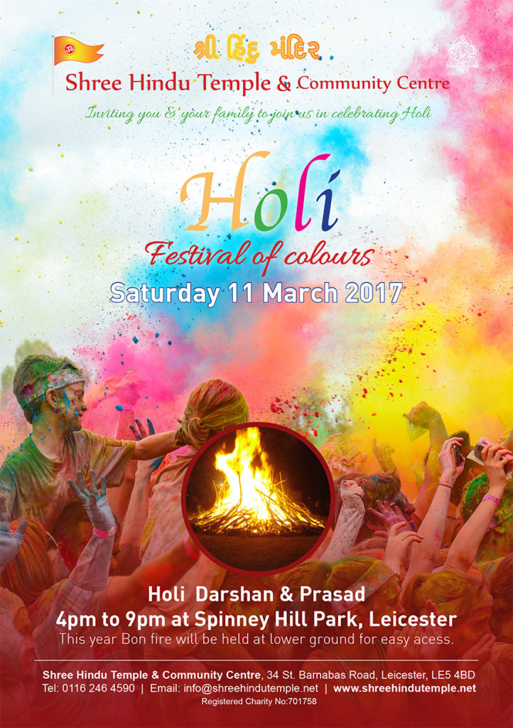 Holi Festival 2017 on Saturday 11 March at Spinney Hill Park, Leicester, UK