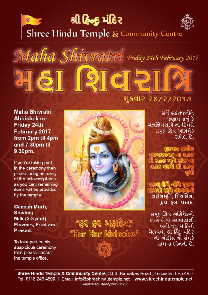 maha-shivratri-poster-2017