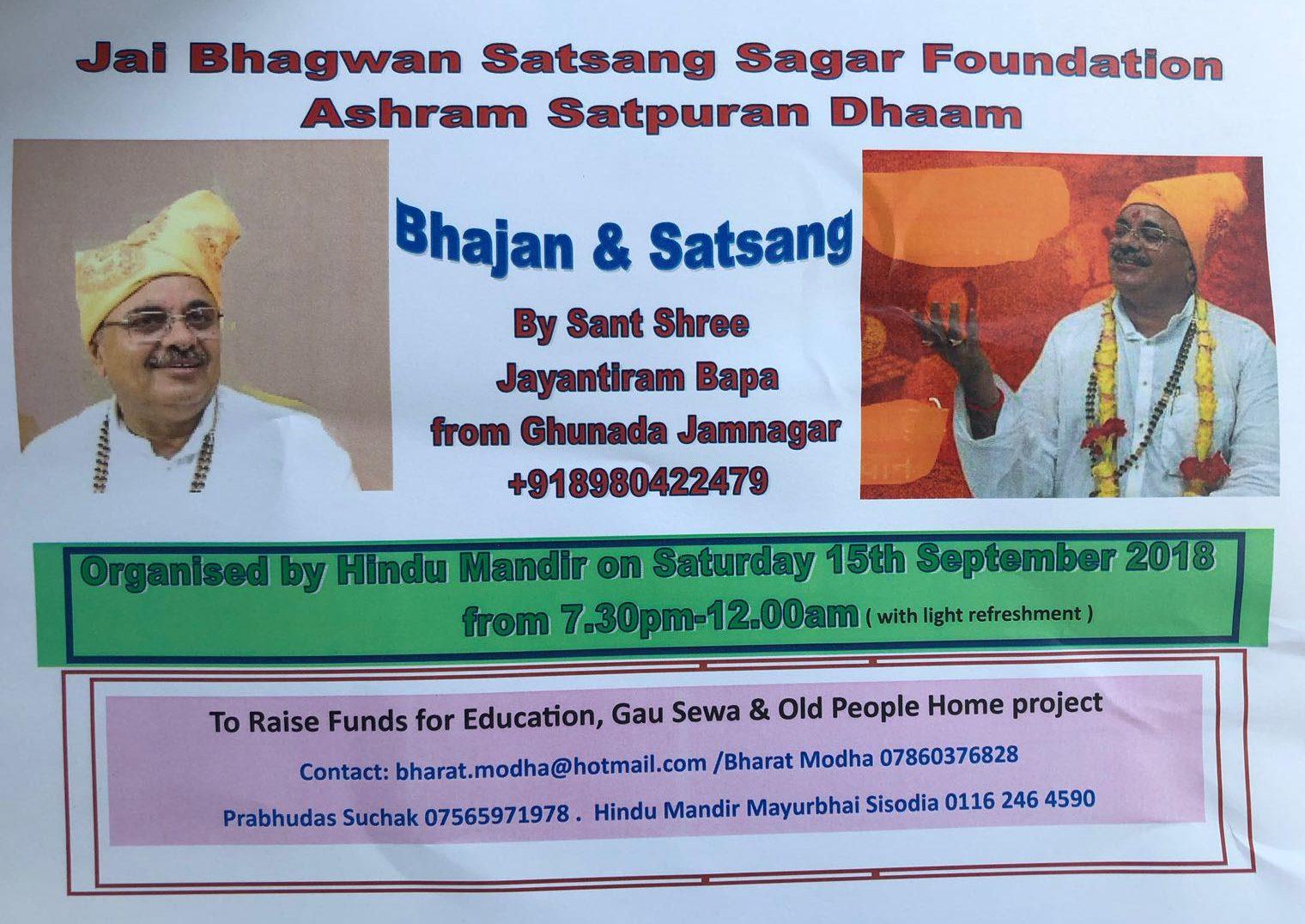 Bhajan and Satsang with Jayantiram Bapa on Saturday 15 September 2018 from 7:30pm at Shree Hindu Temple & Community Centre, Leicester