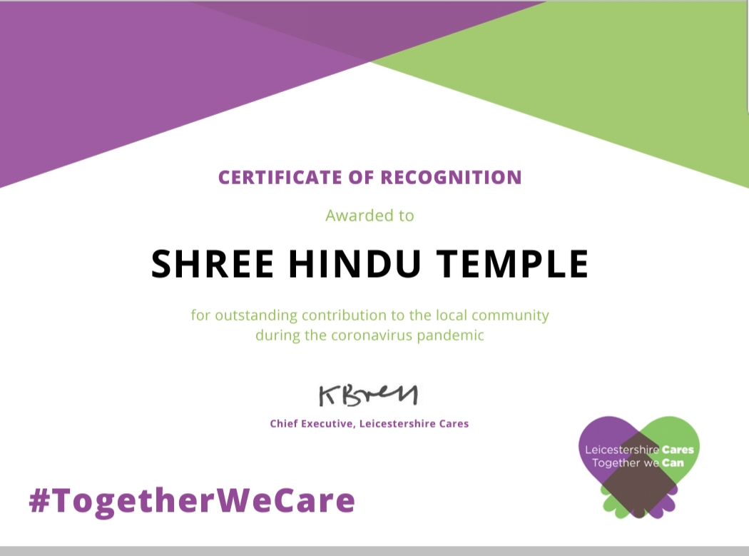 Our contribution has made a difference and recognised by the local authorities.