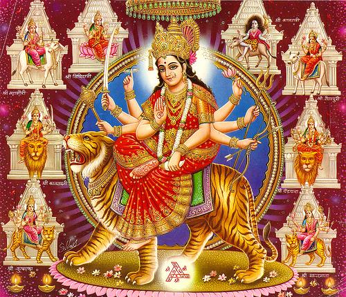 Nav Durga